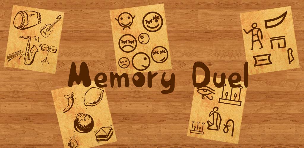 Memory Duel